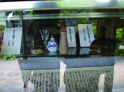 shinsaku2.jpg