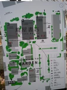 つたや地図.jpg