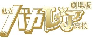 bakarea_logo_R.jpg